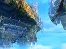 Aturam Sky Fortress